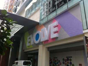 Evolve Mall